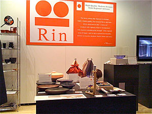 【 21 】 Japan Pavilion内の Rin Lifestyle shop